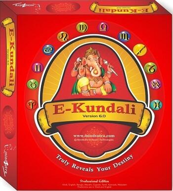E-Kundali Professional 6.0